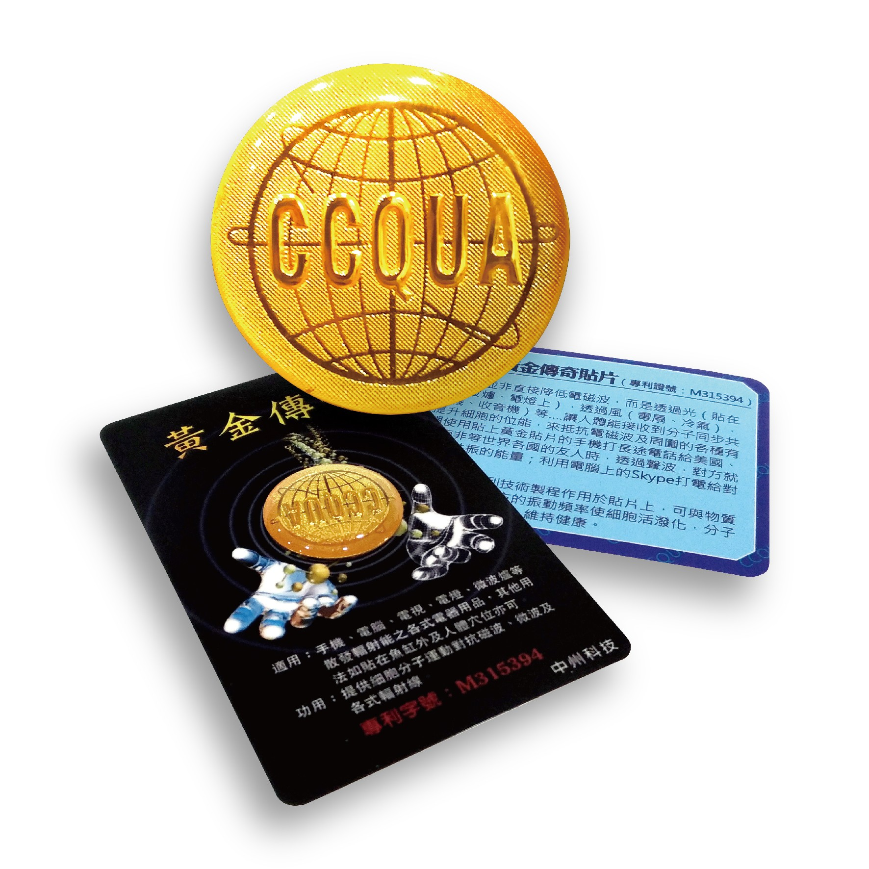 分子同步共振技術黃金傳奇-黃金貼片