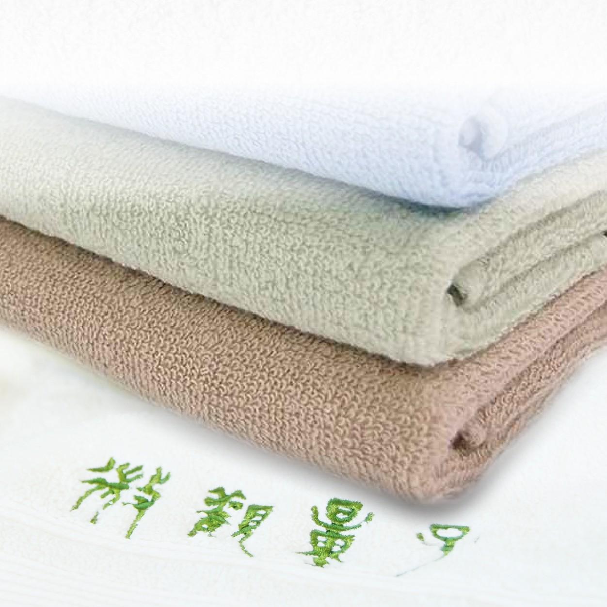量子浴巾-XL