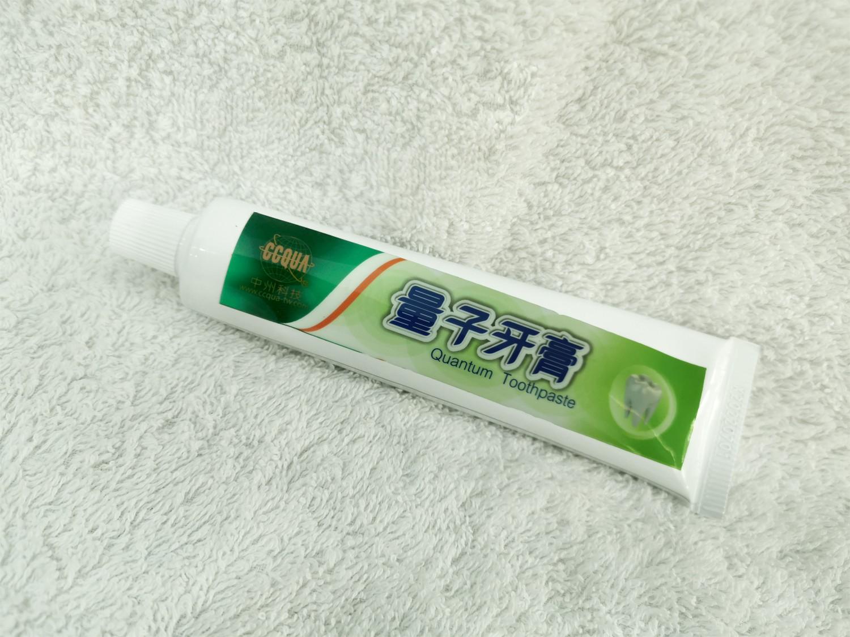 量子牙膏-原味