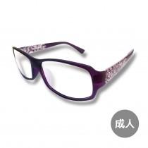 量子眼鏡框-成人